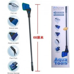 Комплект аксессуаров для аквариума Aqua Tools 5 in 1