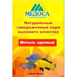 Медоса Мотыль крупный замороженный в блистере 100мл