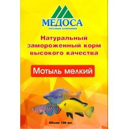 Медоса Мотыль мелкий замороженный в блистере 100мл