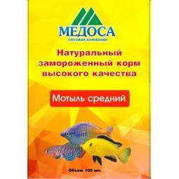 Медоса Мотыль средний замороженный в блистере 100мл